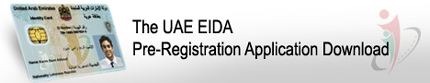 UAE EIDA Pre-Registration Application Download
