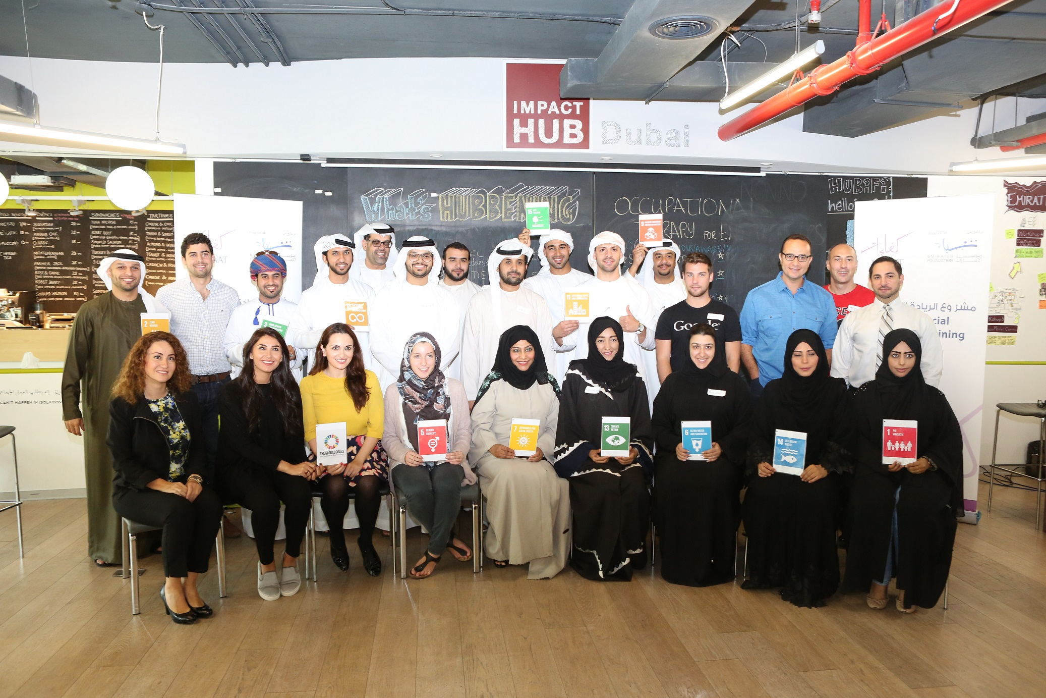 20 New UAE Social Enterprise Projects to Compete in Emirates