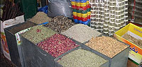 Gold and Spice Souq