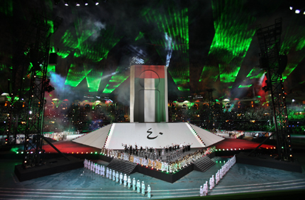 Awe-inspiring Official Ceremony for the UAE 40th National Day United the Nation in Celebration