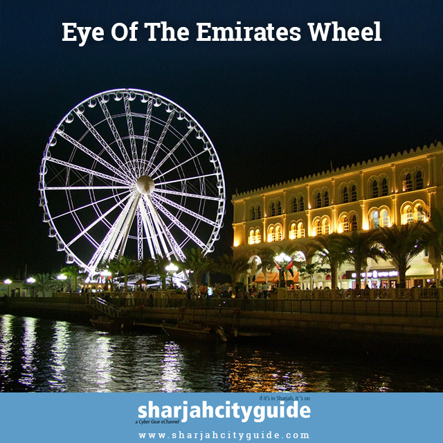 Eye of the Emirates - Wheel